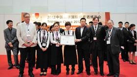 Top Wine China 2013 en Pekín