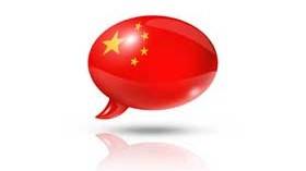 China discutirá con la UE las medidas contra el vino europeo tras el acuerdo de los paneles solares