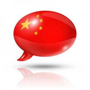 Tecnovino-China-Ue-conflicto-vino