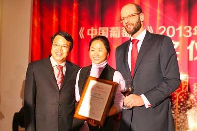 Tecnovino Rioja premio en China