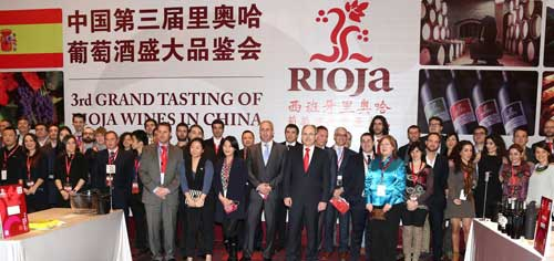 Tecnovino Vinos de Rioja China 2014