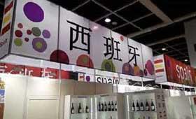 Tecnovino Vinexpo en Hong Kong