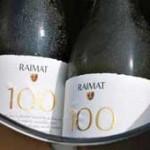 Los 100 años de Raimat se celebran con un vino exclusivo