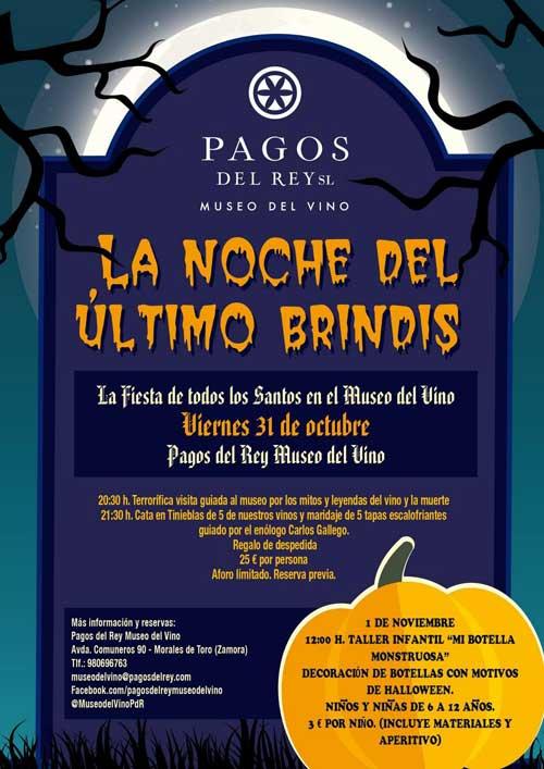 Tecnovino Halloween vino Pagos del Rey
