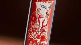 Reserva Privada 2011 de Macià Batle, un vino con arte