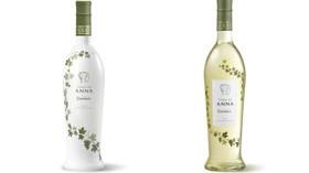 Codorníu presenta su primer vino: Viñas de Anna