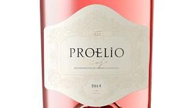 La primera añada de Proelio Rosado 2014, un singular vino de graciano