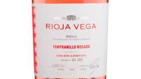 El nuevo rosado de Rioja Vega mezcla tempranillo tinta y blanca