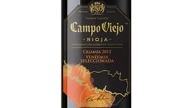 Campo Viejo Vendimia Seleccionada Crianza, un vino concentrado y complejo
