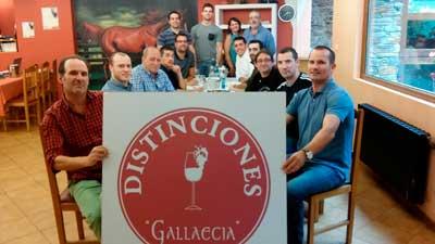 Tecnovino Distinciones Gallaecia 2015 catadores