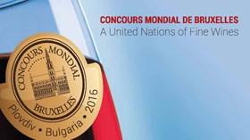 Los triunfadores del Concours Mondial de Bruxelles 2016