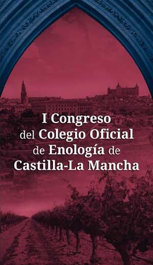 Tecnovino Congreso Colegio Oficial de Enologia de Castilla La Mancha