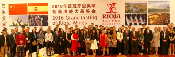Tecnovino Salon de los Vinos de Rioja en China 1