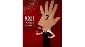 XXII Certamen de Calidad de los Vinos de Jumilla