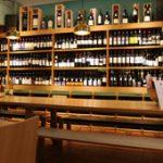 Así es la enoteca Matos, un espacio de culto al vino en Barcelona
