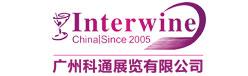Tecnovino ferias vitivinicolas Interwine China