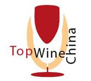Tecnovino ferias vitivinicolas Top Wine China