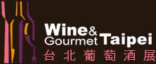 Tecnovino ferias vitivinicolas Wine and Gourmet Taipei