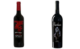 """""""Nuevo Vino"""" detecta un giro en el consumidor al que se dirigen los vinos"""