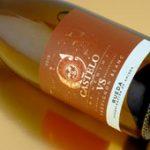 Castelo de Medina Sauvignon Blanc Vendimia Seleccionada, un vino con crianza sobre lías