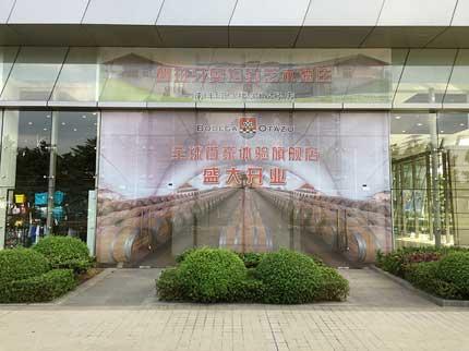Tecnovino Bodega Otazu tienda en China 1