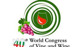 40° Congreso Mundial de la Viña y el Vino en Sofía