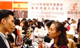Tecnovino Rioja campana promocion vinicola China 280