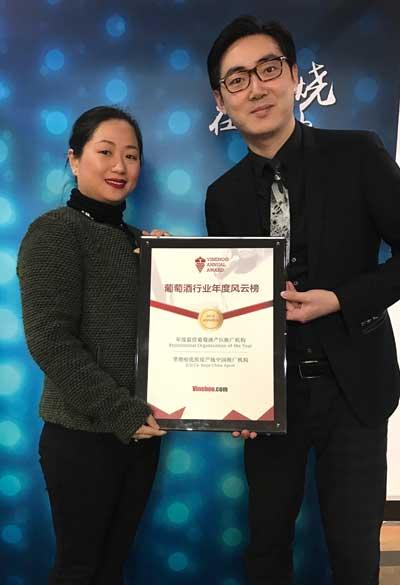 Tecnovino Rioja campana promocion vinicola China