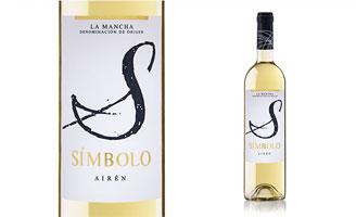 Tecnovino Airen por el Mundo 2017 vinos ganadores Simbolo 328x200