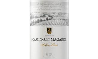 Tecnovino vino Camino de Magarin Bodega Magarin 328x200