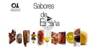ICEX y Amazon lanzan la tienda online Alimentos y vinos de España