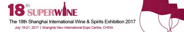 Tecnovino eventos sector vitivinicola Shanghai International Wine