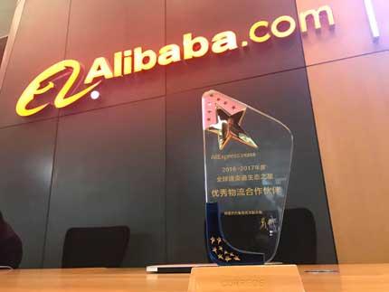 Tecnovino venta de vino Correos Alibaba