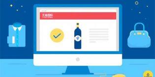 Correos se lanza a la venta de vino y aceite españoles en China a través de Alibaba