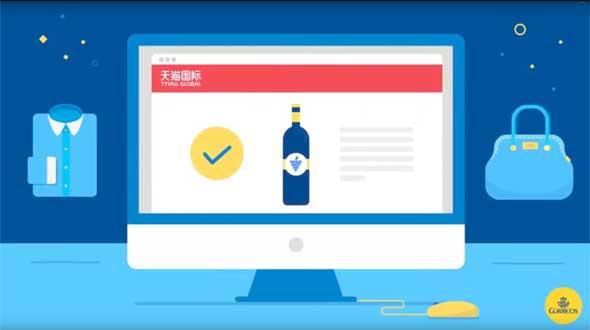 Tecnovino venta de vino Correos Alibaba China