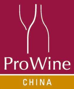 Tecnovino eventos vitivinicolas ProWine China FIAB