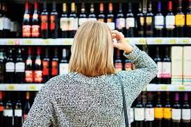 Tecnovino vinos con DOP cavas consumo Espana OeMV Mapama 2