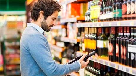 Tecnovino vinos con DOP cavas consumo Espana OeMV Mapama 3