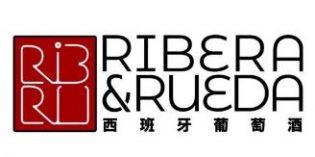 """Ribera y Rueda siguen conquistando China con su campaña promocional """"Just Be"""""""