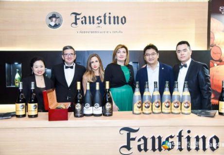Tecnovino Grupo Faustino