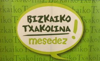 Tecnovino DO Bizkaiko Txakolina