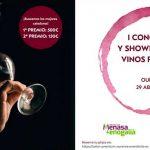 Los vinos premium desembarcan en Ourense con un concurso y showroom