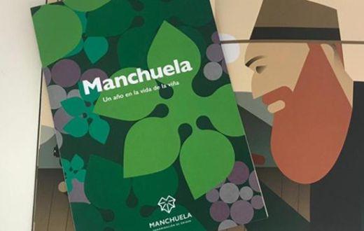 Tecnovino Manchuela