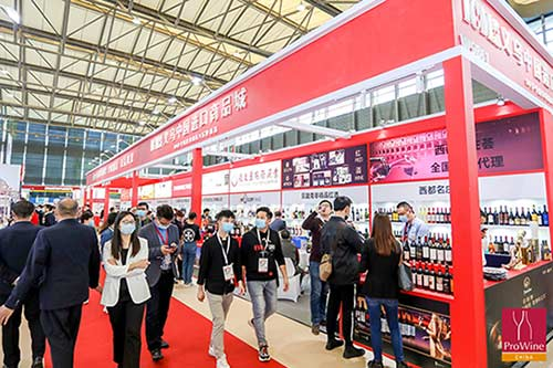 Tecnovino Prowine China 2020 1