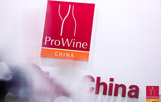 Tecnovino Prowine China 2020 detalle