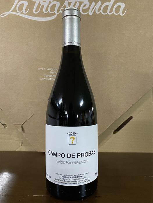 Tecnovino vino en Galicia Campo de Probas