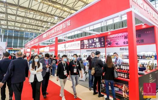 Tecnovino ProWine Shanghai 2020