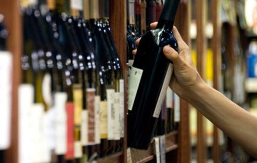 Tecnovino comprador de vinos